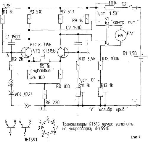 Схема электронного термометра