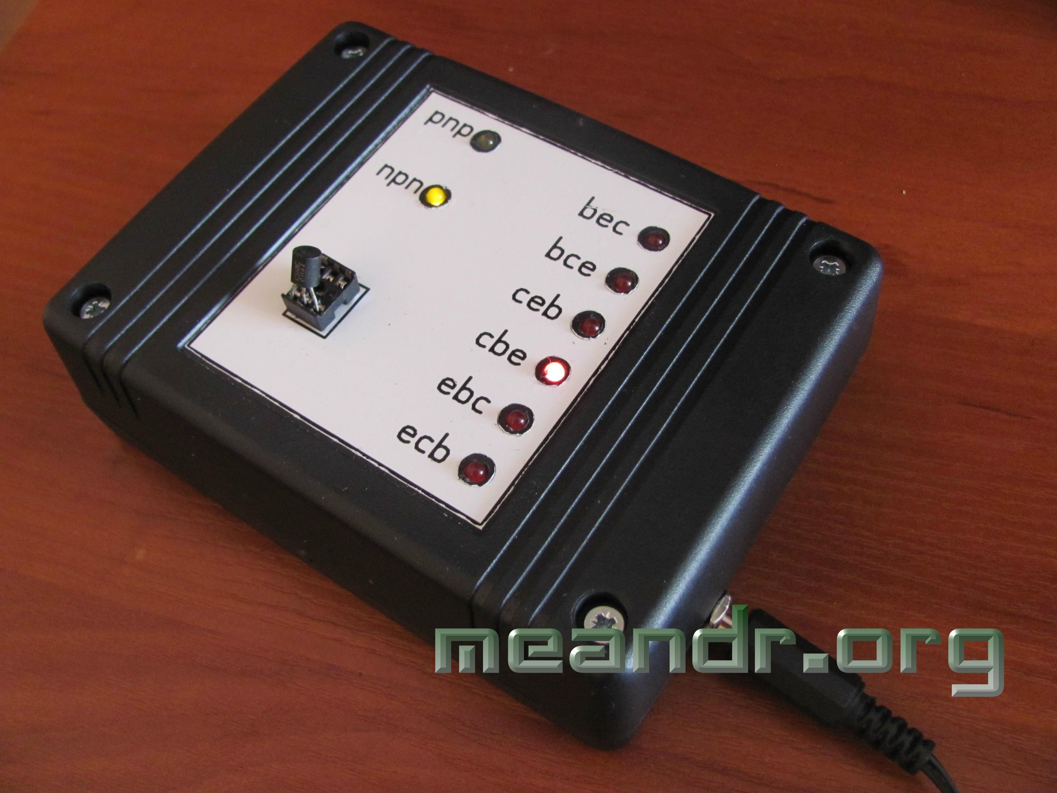 схема lc метра на микроконтроллере pic16f84