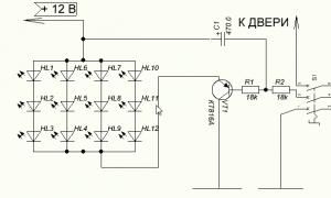 Ночник на светодиодах схема 185