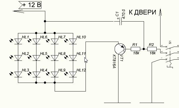 Токоограничивающие резисторы