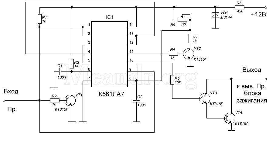 микросхема IC1 - генератор