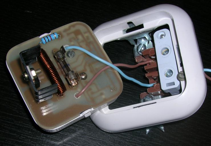Рис.4 Выключатель со снятой