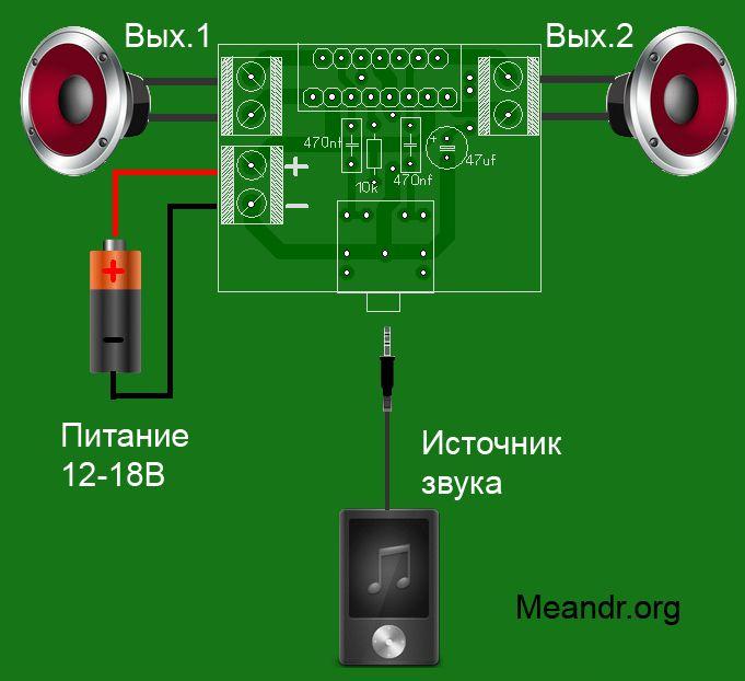 схема усилителя на tda7377 - Исскуство схемотехники.