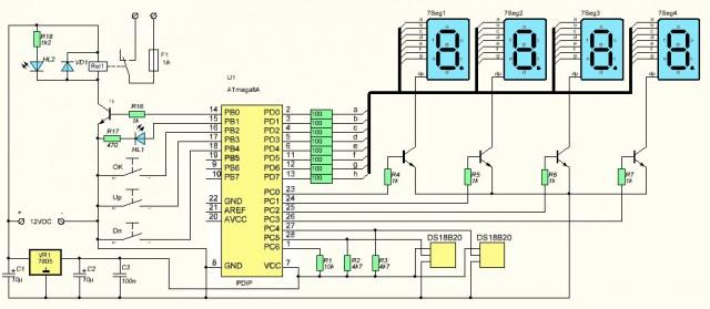 Термометр-термостат разделён