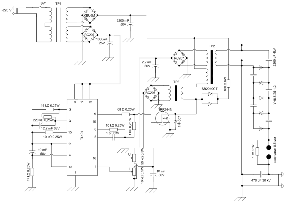 Рис.1 Схема принципиальная