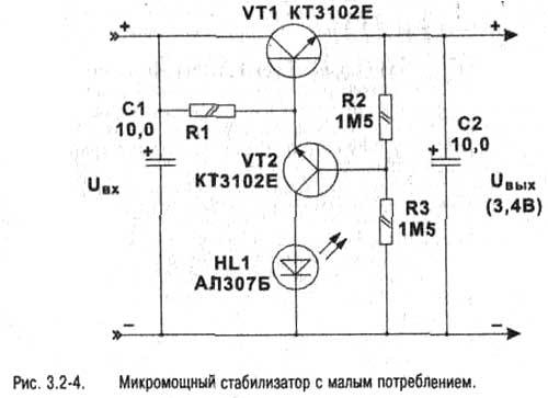 применяться транзисторы с