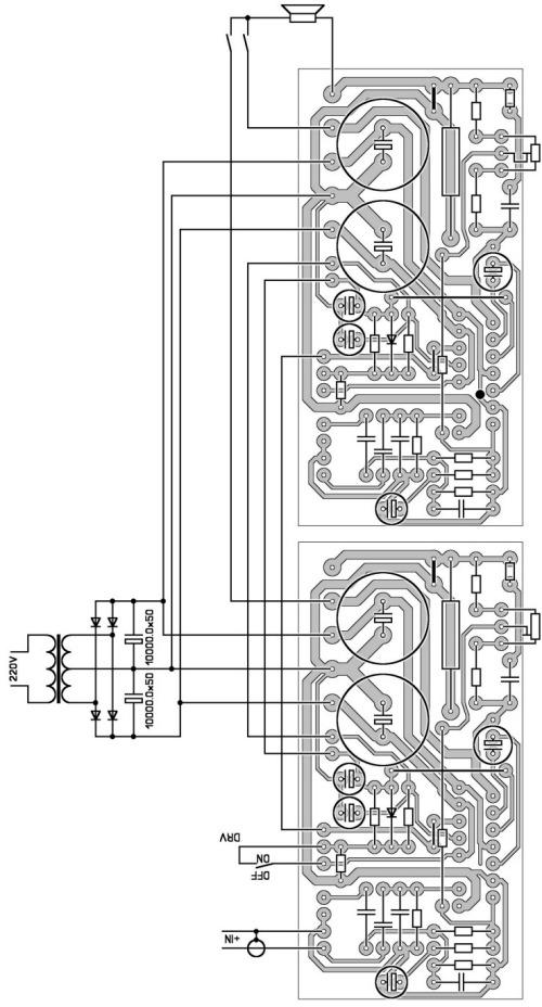 Рисунок 7 схема параллельного