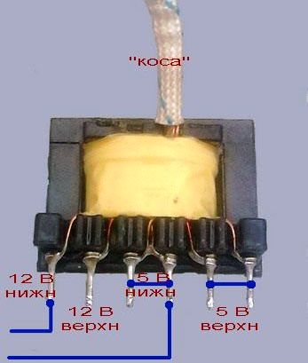принципиальная схема блока питания на 12 вольт