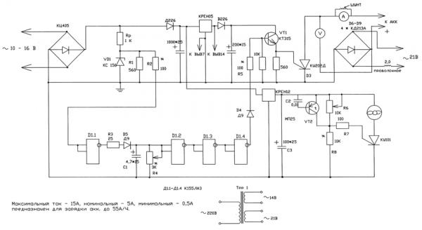Схема - зарядное устройство