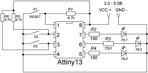 для AVR микроконтроллера