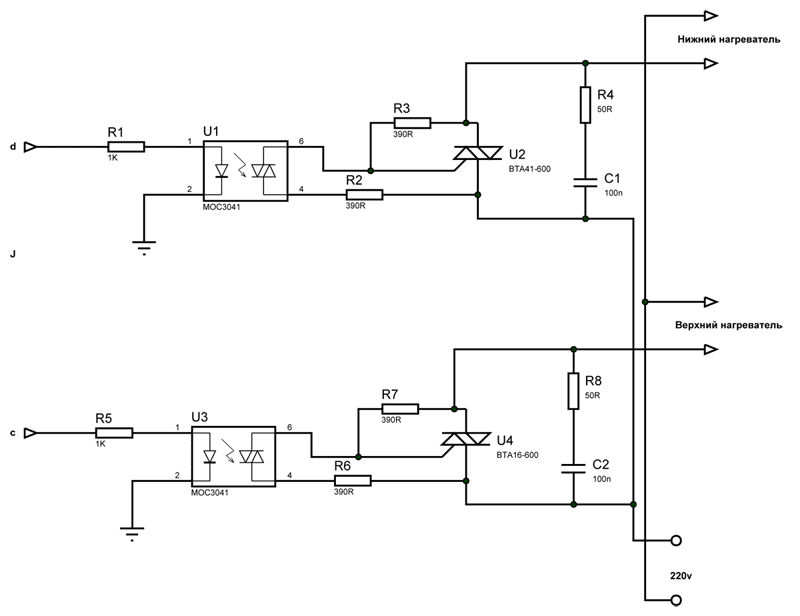 АЦП контроллера ATMEGA16.
