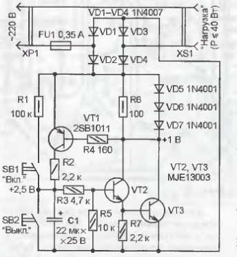 принципиальная электрическая схемы музыкальных центров