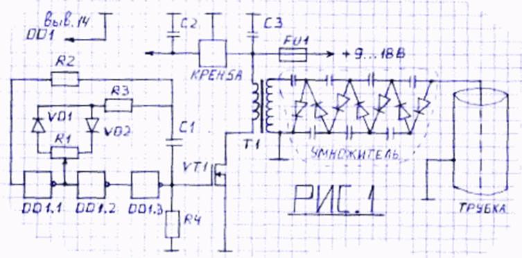 Схема Рис. 1