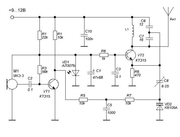 Схема радиожучка с частотной