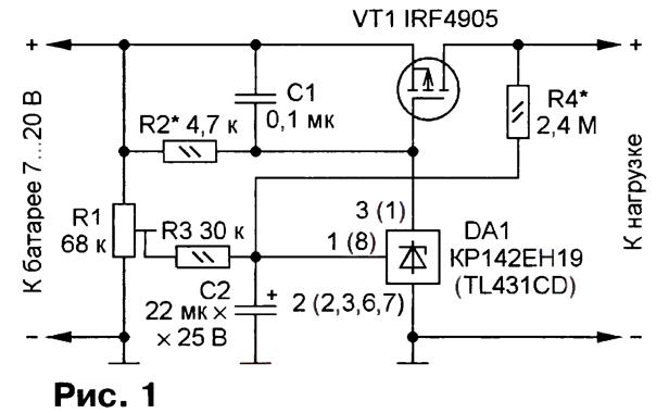 Через микросхему DA1 течёт ток