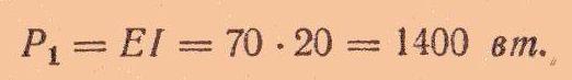 Копия (10) File0037
