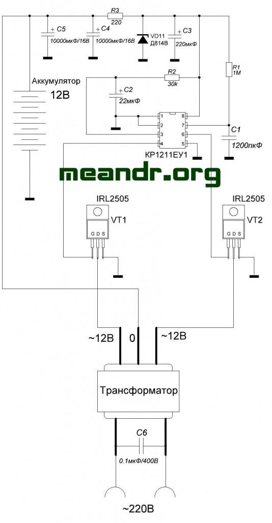 Схема простого инвертора своими руками фото 451