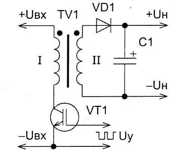 Схема однотактный