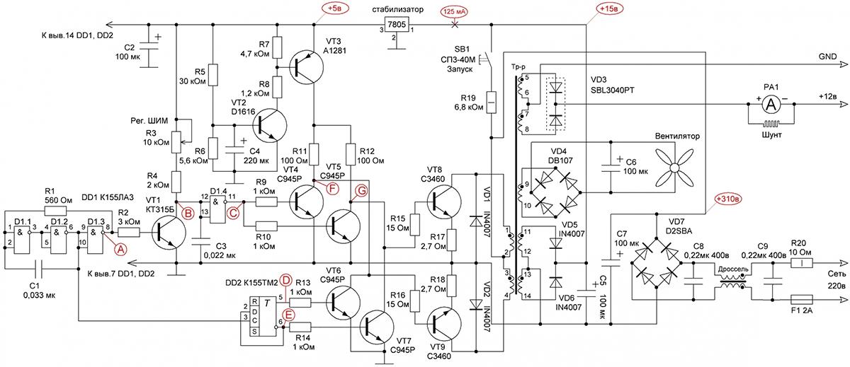 На микросхеме DD1, логических элементах D1.1-D1.3 собран генератор прямоугольных импульсов, частота следования...