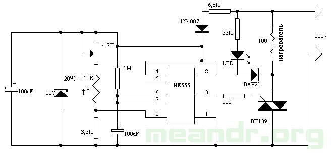 Схема терморегулятор на ne555