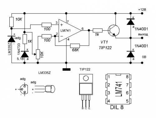 Датчик температуры LM335 - это недорогой ( 40 рублей) температурный чувствительный элемент с диапазоном от...