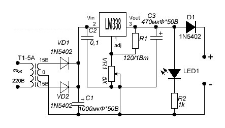 Зарядка для аккумулятора на 12в своими руками 934