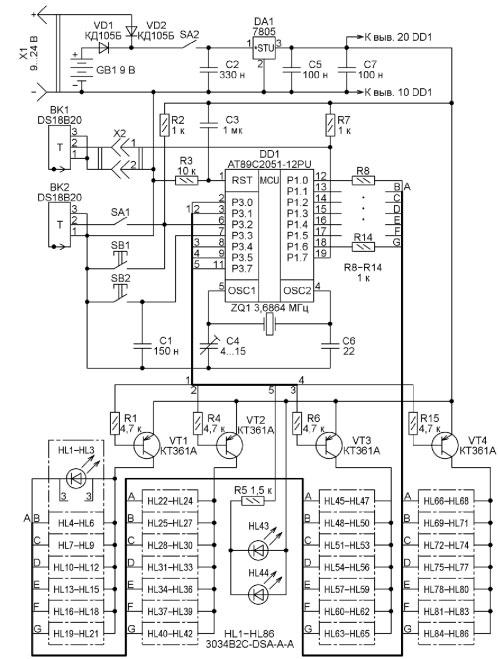 Рис. 1. Схема часов-термометра
