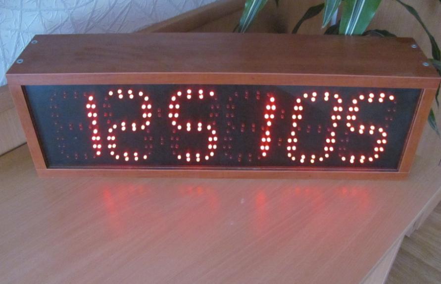 Часы с большим светодиодным