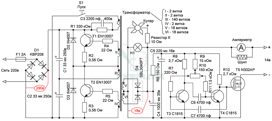 Схема импульсного зарядного устройства для акб