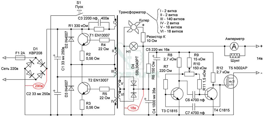 501 зарядное схема электроника