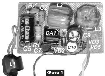 Импульсные устройства на микросхемах фото 495