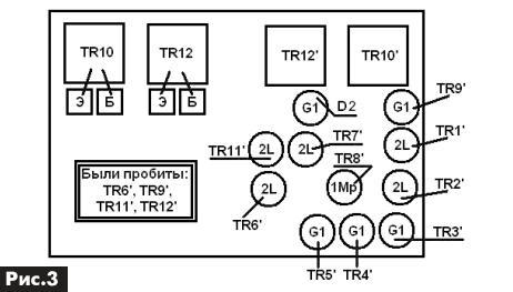 выходного транзистора на
