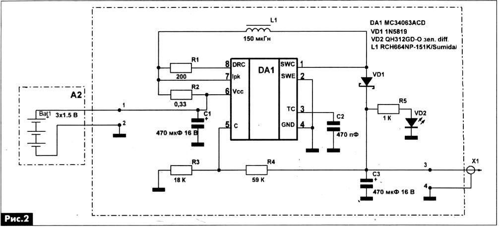 Детали телефона схема
