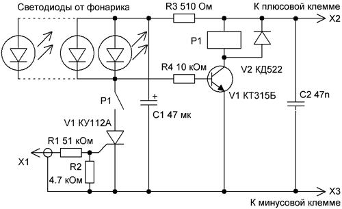 Схема устройства: 2
