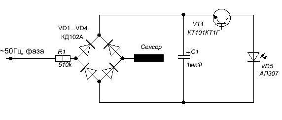 Схема индикатора фазового