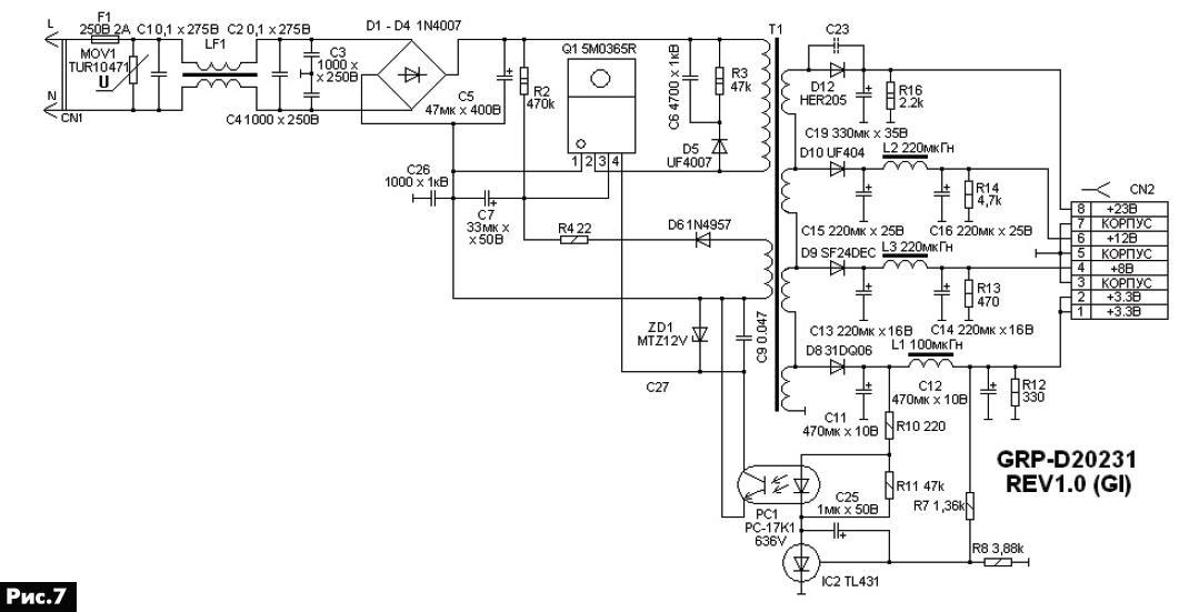 Схема принципиальная тюнера голден интерстар игровые автоматы и акции