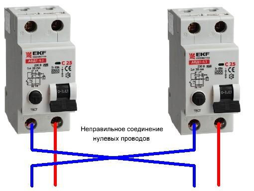подключение проводников