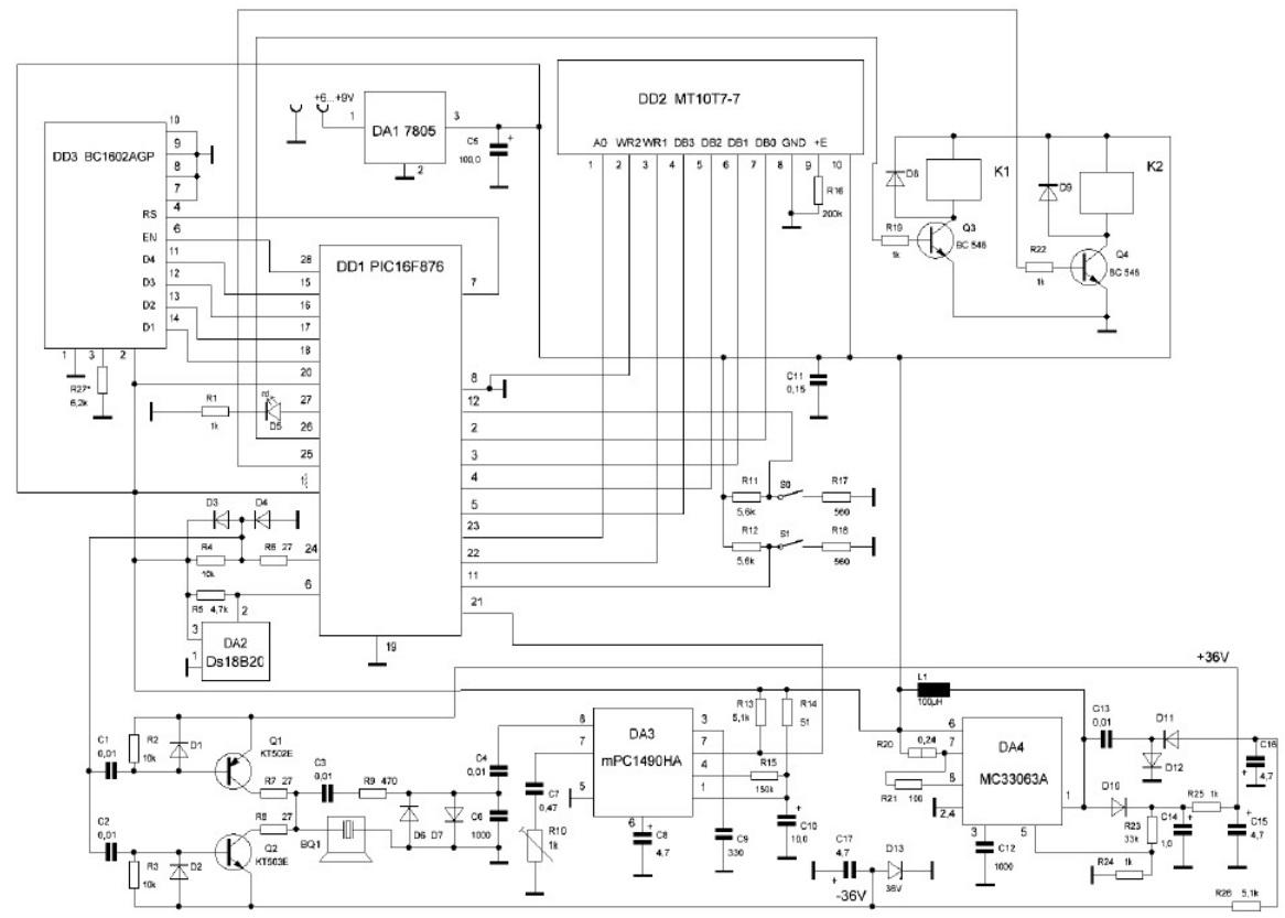 Ультразвуковой отпугиватель на микроконтроллере схема