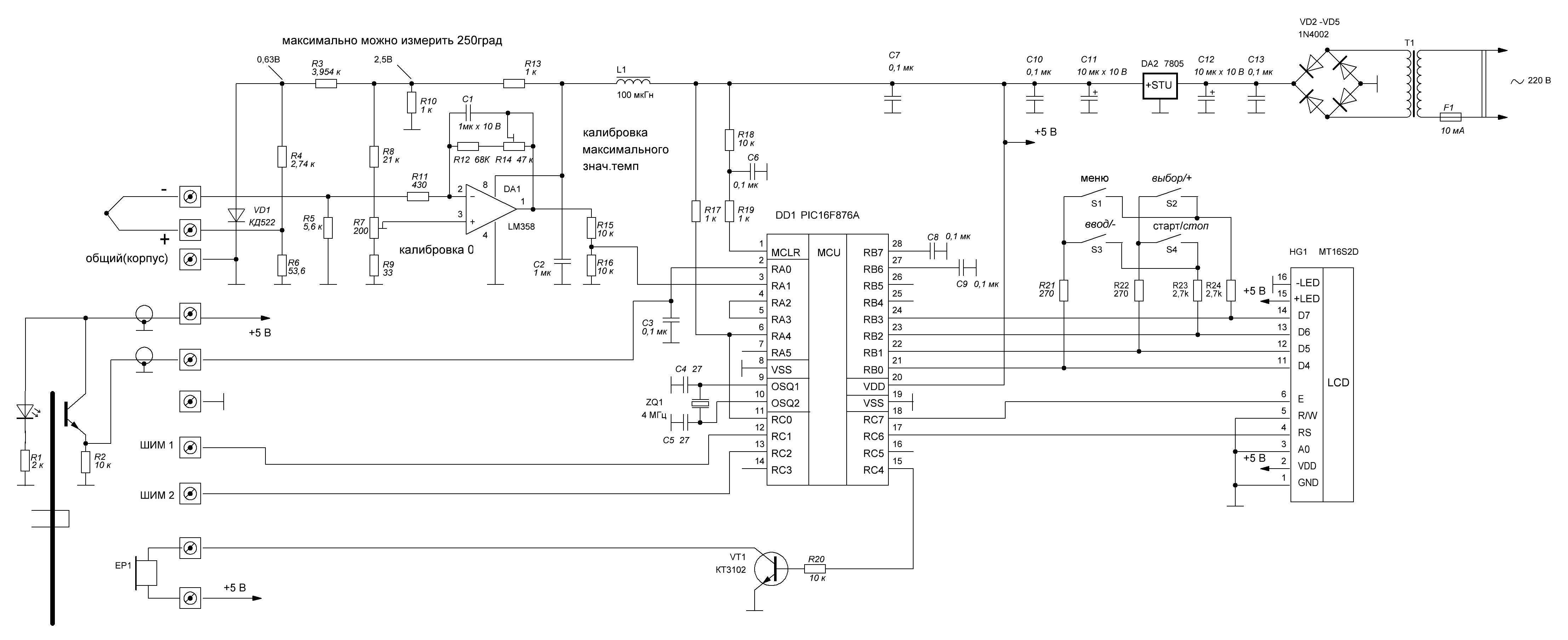 схема регулятора вращения