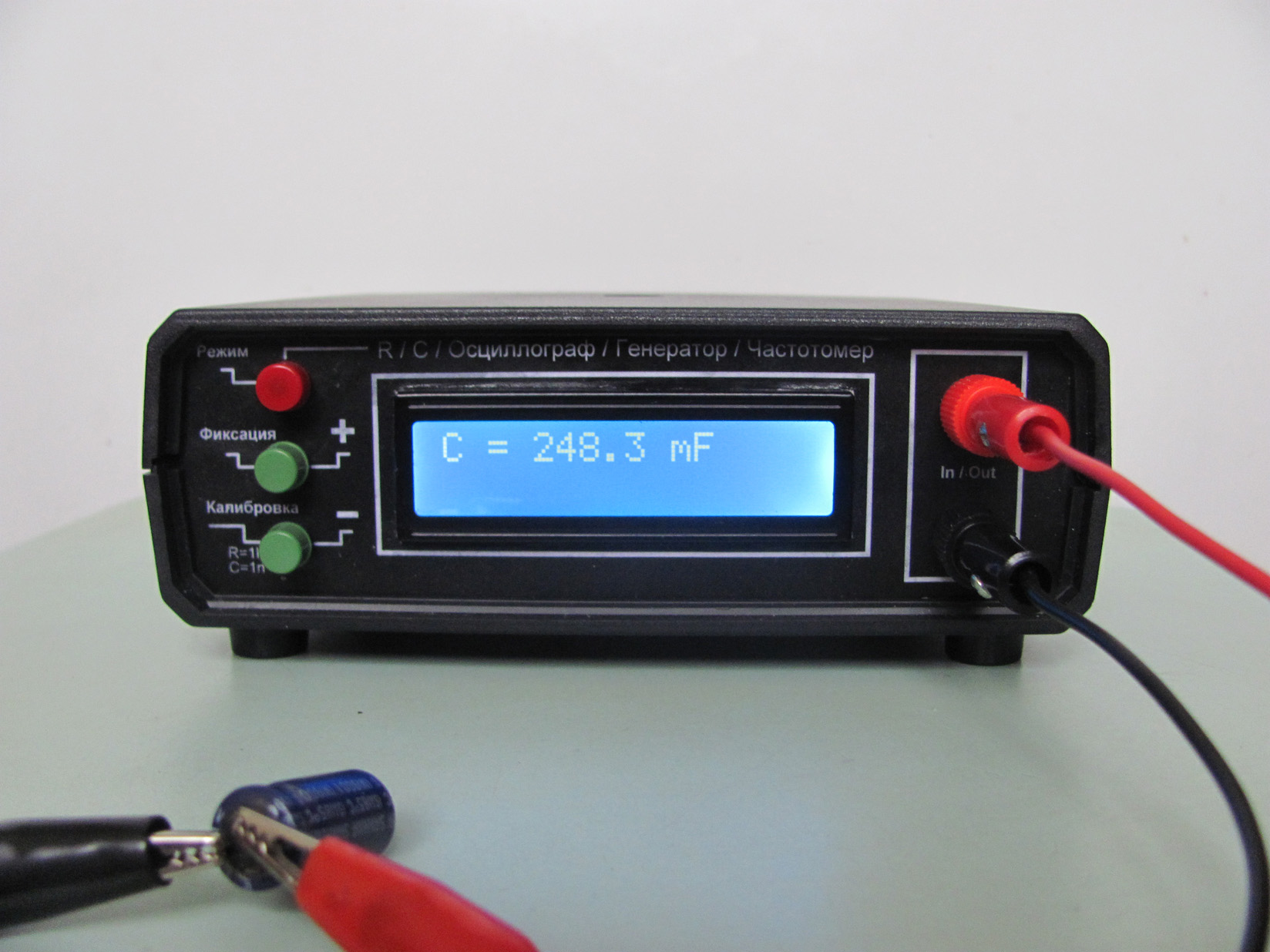 Измерение емкости конденсаторов