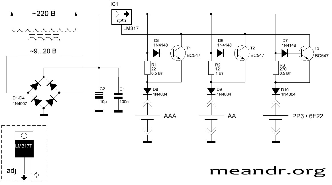 Схема зарядки для nimh и nicd аккумулятора