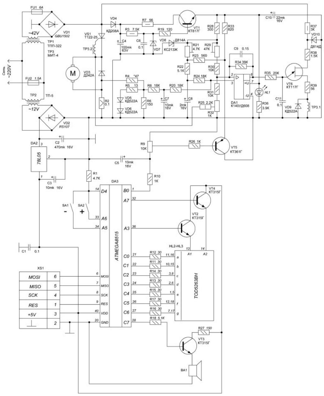 Схема регулятора частоты вращения фото 394