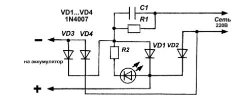 Схема зарядки аккумуляторных фонариков фото 270