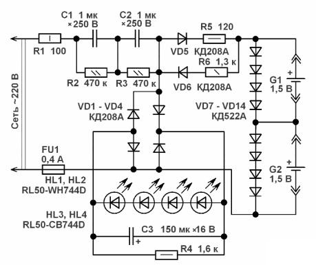 Инструкция По Эксплуатации Зарядного Устройства Электроника Зп-01