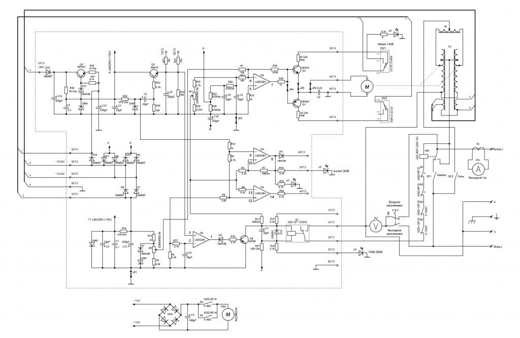 Рис. 1. Схема стабилизатора Ресанта АСН-10000/1-эм