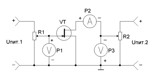 полевого транзистора,