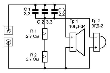 Рис. 4. Схема электрическая акустической системы 6АС-2 (доработанной).