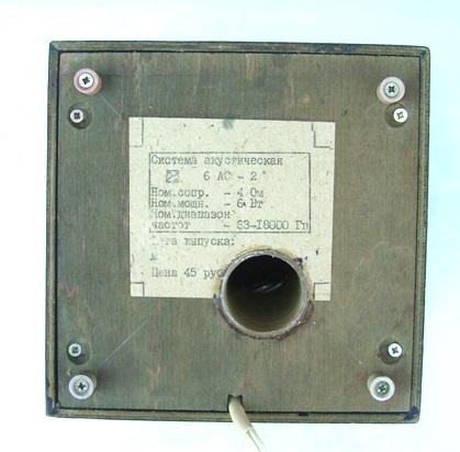 Рис. 5. Порт фазоинвертора в задней стенке АС.