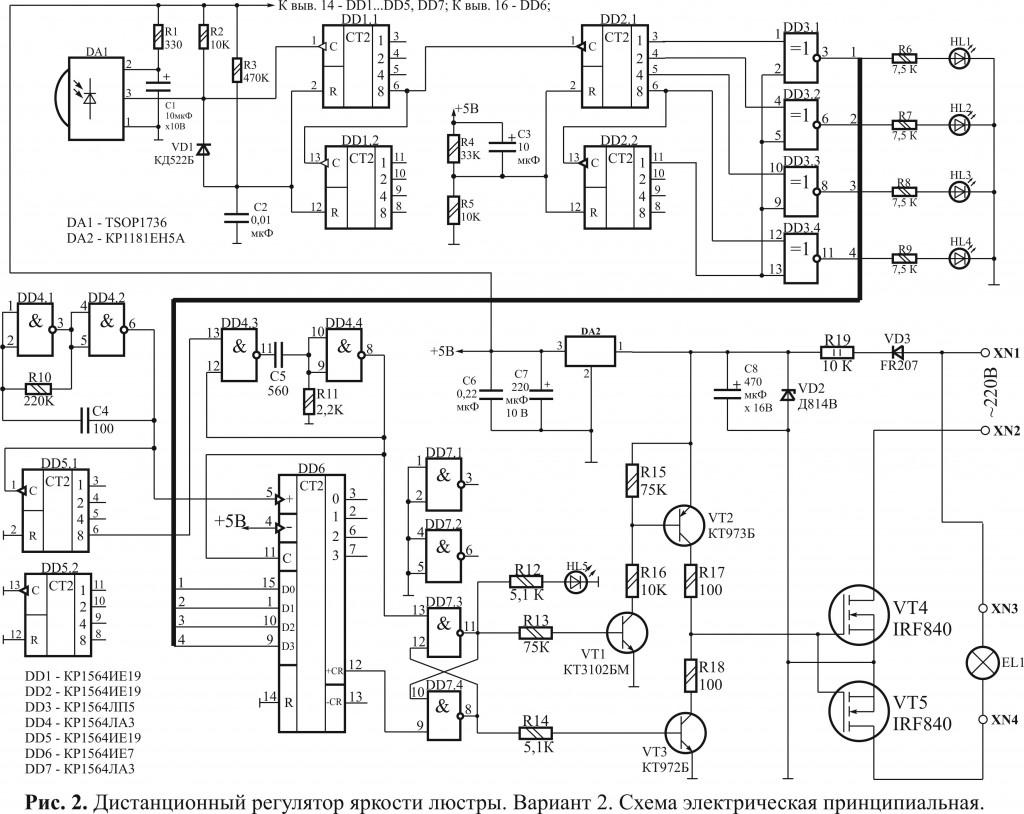 Pic02_IRSensor2_Circuit