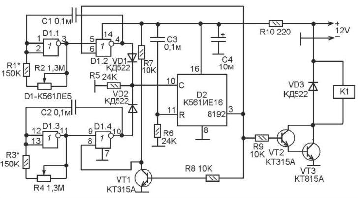 Таймер включения и выключения электроприборов своими руками 409
